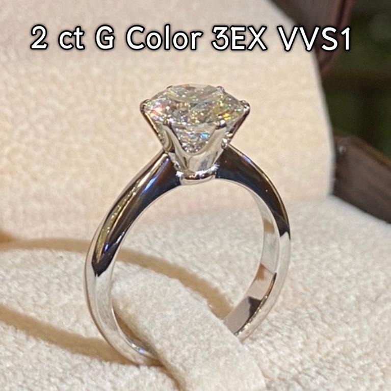 เเหวนเพชรขนาด 2 กะรัต น้ำ 97 (G Color) 3EX VVS1