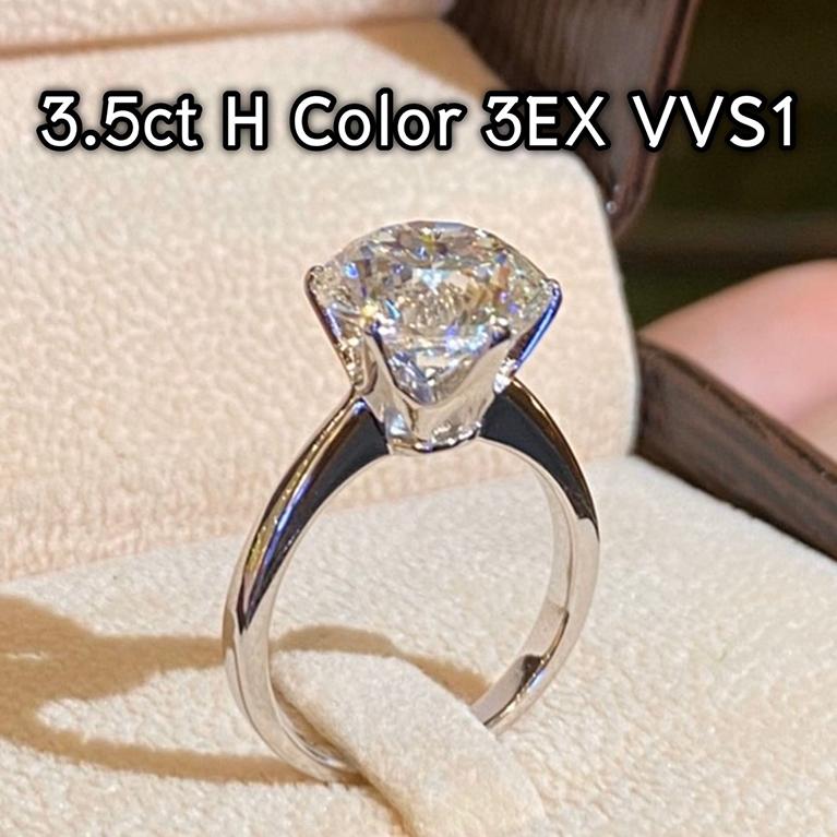 เเหวนเพชรขนาด 3.5 กะรัต น้ำ 96 ( H Color) 3EX VVS1