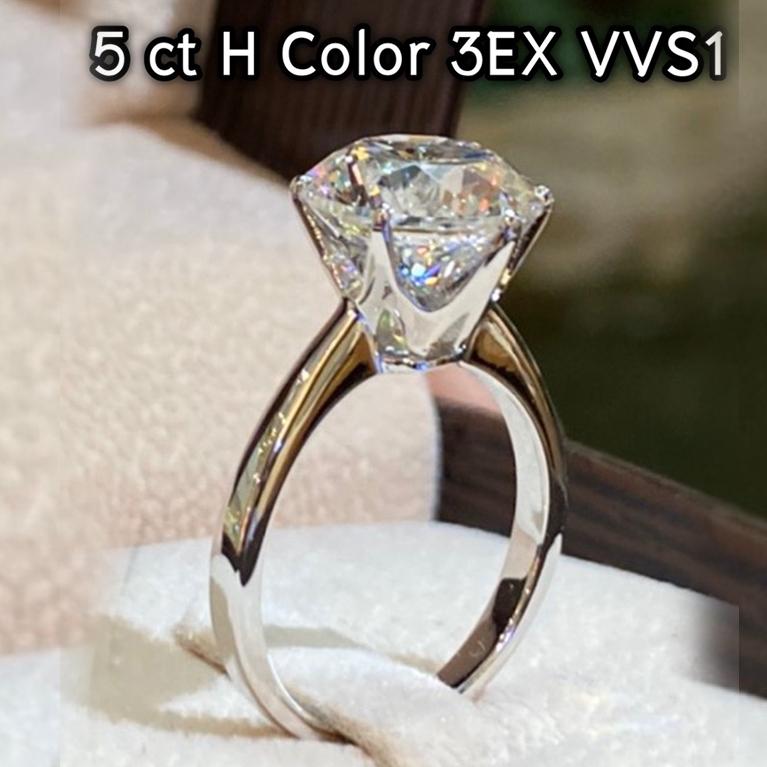 เเหวนเพชรขนาด 5 กะรัต น้ำ 95-96 ( H-I  Color) 3EX VVS1